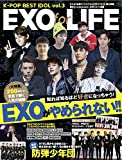 K-POP BEST IDOL Vol.3 ~EXO for LIFE~ (G-MOOK) -