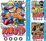 NARUTO―ナルト― モノクロ版[Kindle版]