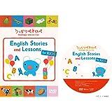 うっかりペネロペ English Stories and Lessons for KIDS 幼児英語 DVD