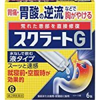 【第2類医薬品】スクラートG 6包 ×5