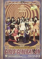Hoot by GIRLS GENERATION (2011-09-06)