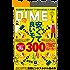 DIME (ダイム) 2016年 7月号 [雑誌]