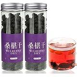 桑の実 桑葚幹 280g(140g*2) フルーツティー 花茶 漢方 食材 ノンカフェイン 無添加