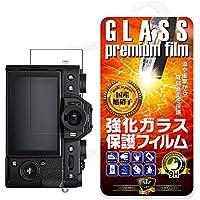 【GTO】FUJIFILM X-E3/X-T20/X-T10/X-A2 強化ガラス 国産旭ガラス採用 強化ガラス液晶保護フィルム ガラスフィルム 耐指紋 撥油性 表面硬度 9H 0.33mmのガラスを採用 2.5D ラウンドエッジ加工 液晶ガラスフィルム