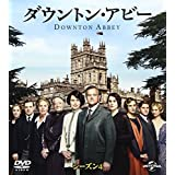 ダウントン・アビー シーズン4 バリューパック [DVD]