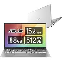 ASUS オフィス付きノートパソコン VivoBook 15(インテル Core i5-1035G1/8GB・SSD 5…