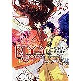 RDG レッドデータガール (5) (カドカワコミックスAエース)