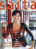 saita (サイタ) 2007年 05月号 [雑誌]