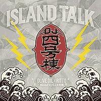 ISLAND TALK [Olive Oil x RITTO] - Mixed by DJ 4号棟