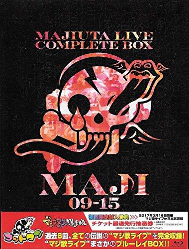 ゴッドタン ブルーレイ マジ歌ライブ コンプリート BOX MAJI ・・・