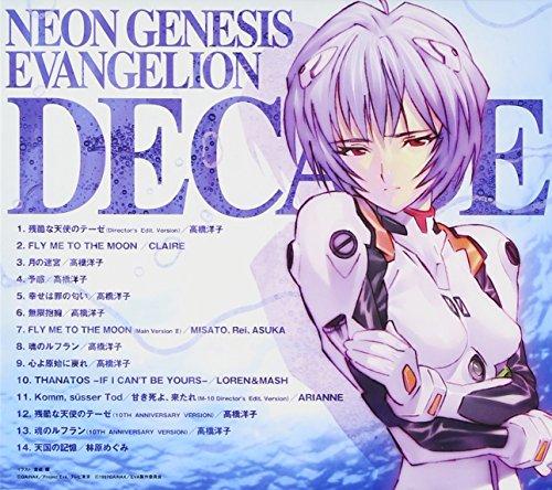 NEON GENESIS EVANGELION [DECADE]