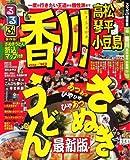 るるぶ香川 高松 琴平 小豆島'09~'10 (るるぶ情報版 四国 2)