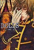 DOLLS 11 (ZERO-SUM COMICS)