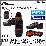 便利グッズ 日用品雑貨 メンズスパイクレスシューズ CFS-280 ブラック 26.5