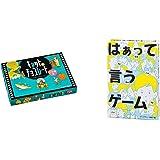 キャット&チョコレート 非日常編 (Cat&chocolate) カードゲーム & はぁって言うゲーム【セット買い】