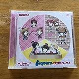 ラブライブ!サンシャイン!! Amazon全巻購入特典ドラマCD Aqoursの女子会パーティー .