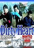 人情ここにあり!! Dirty Heart 拳ひとつでノシ上がれ!![DVD]