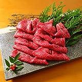 熊本県産 和牛 「あか牛」 モモスライス(折箱入り) 500g
