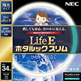 NEC 丸形スリム蛍光灯(FHC) LifeEホタルックスリム 34形 昼光色 FHC34ED-LE-SHG