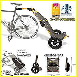 Burley Travoy(R)<トラヴォイ> Bike Cargo Trailer(色:イエロー) 日本のサイクリストが今最も注目するポータブル・トレーラー、Travoy。自転車トレーラーの歴史を変えたBurleyの逸品、安定した走行性能、秀逸なデザインと折畳性能。職場持込可能、バス・電車・飛行機内持込可能。ユーロバイク展金賞受賞作品。