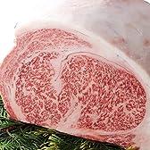 山形県産 米沢牛 リブロースステーキ(A5ランク) 3枚(約540g) [クール配送]