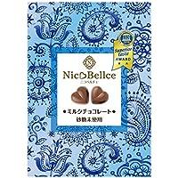 砂糖不使用チョコレート ニコベルチェ クーベルチュールチョコレート ミルク 10個セット