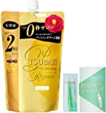 【Amazon.co.jp限定】 TSUBAKI(ツバキ) プレミアムリペア シャンプー 詰替え用 つめかえ 660mL…