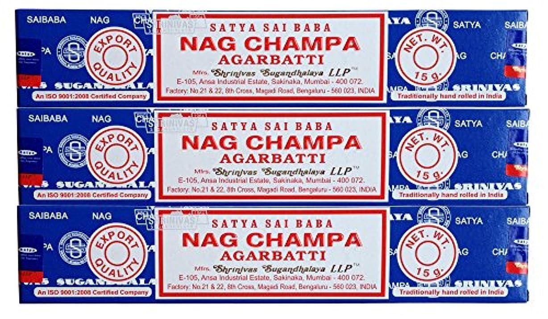 ベンチ軸モザイクSATYAサイババナグチャンパ15g 3個セット