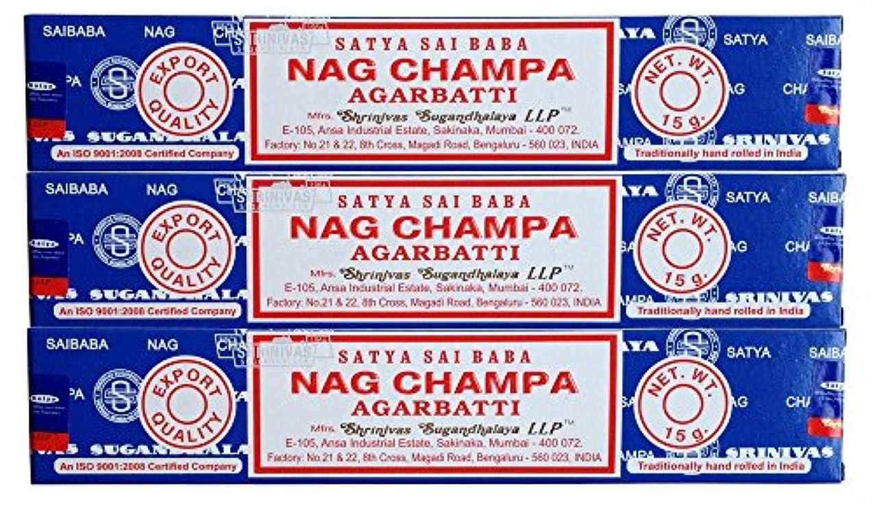 膿瘍生むやりがいのあるSATYAサイババナグチャンパ15g 3個セット