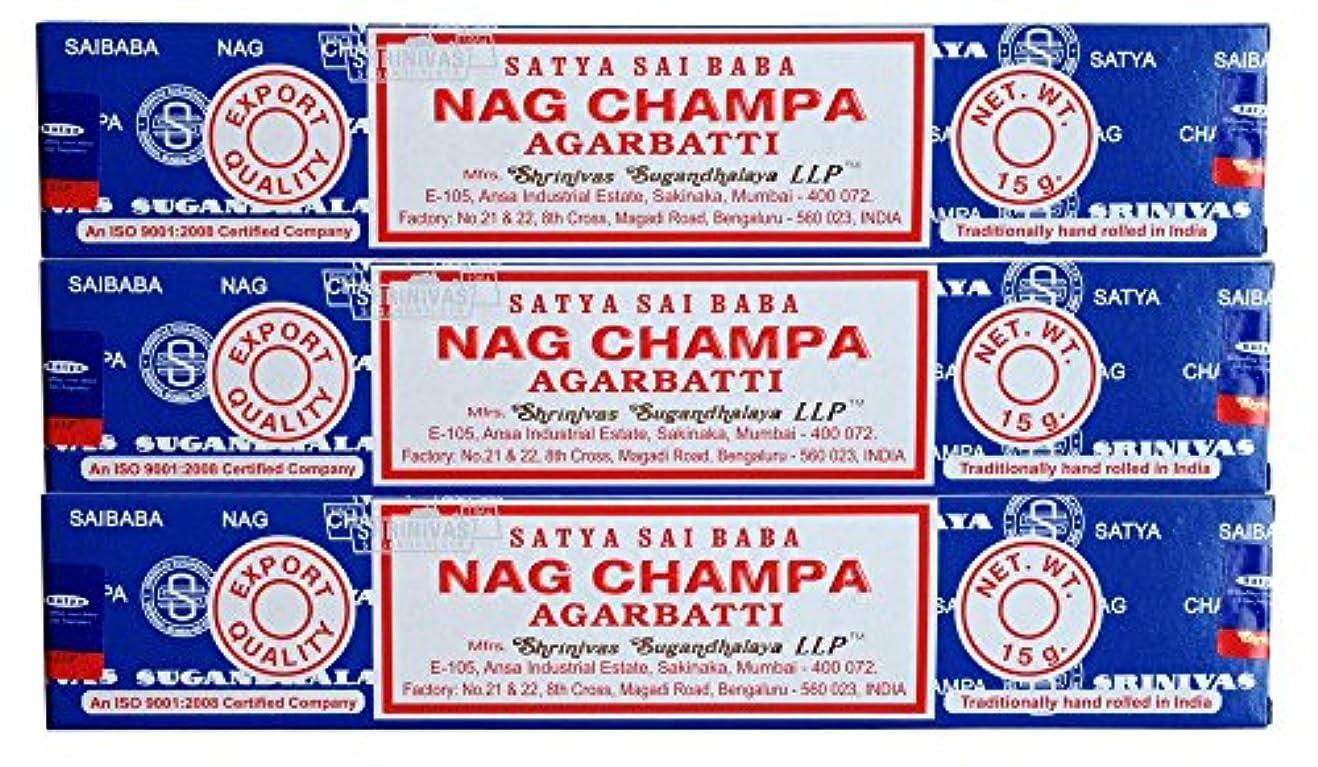 想定するドキドキ最大のSATYAサイババナグチャンパ15g 3個セット