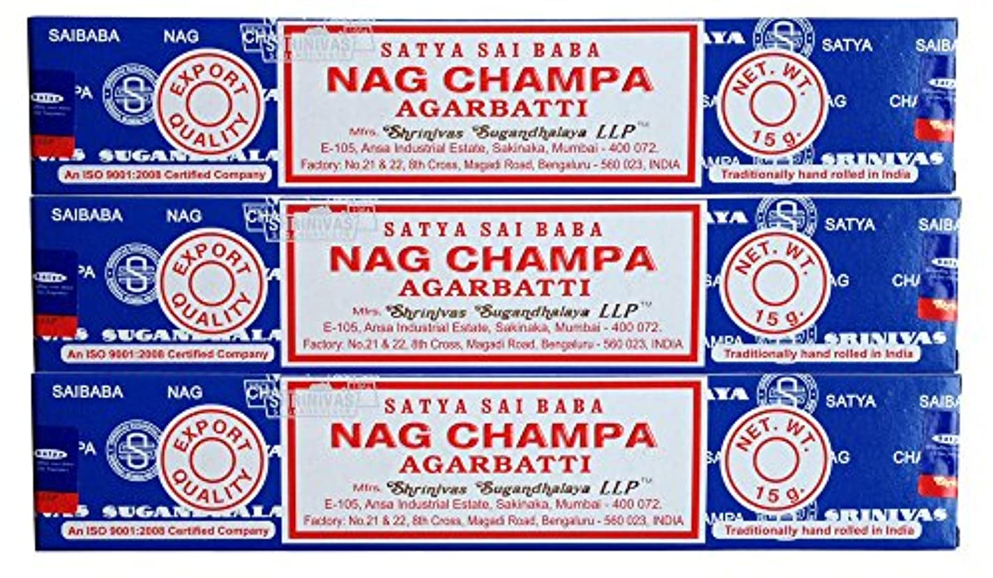 湾登録限りなくSATYAサイババナグチャンパ15g 3個セット