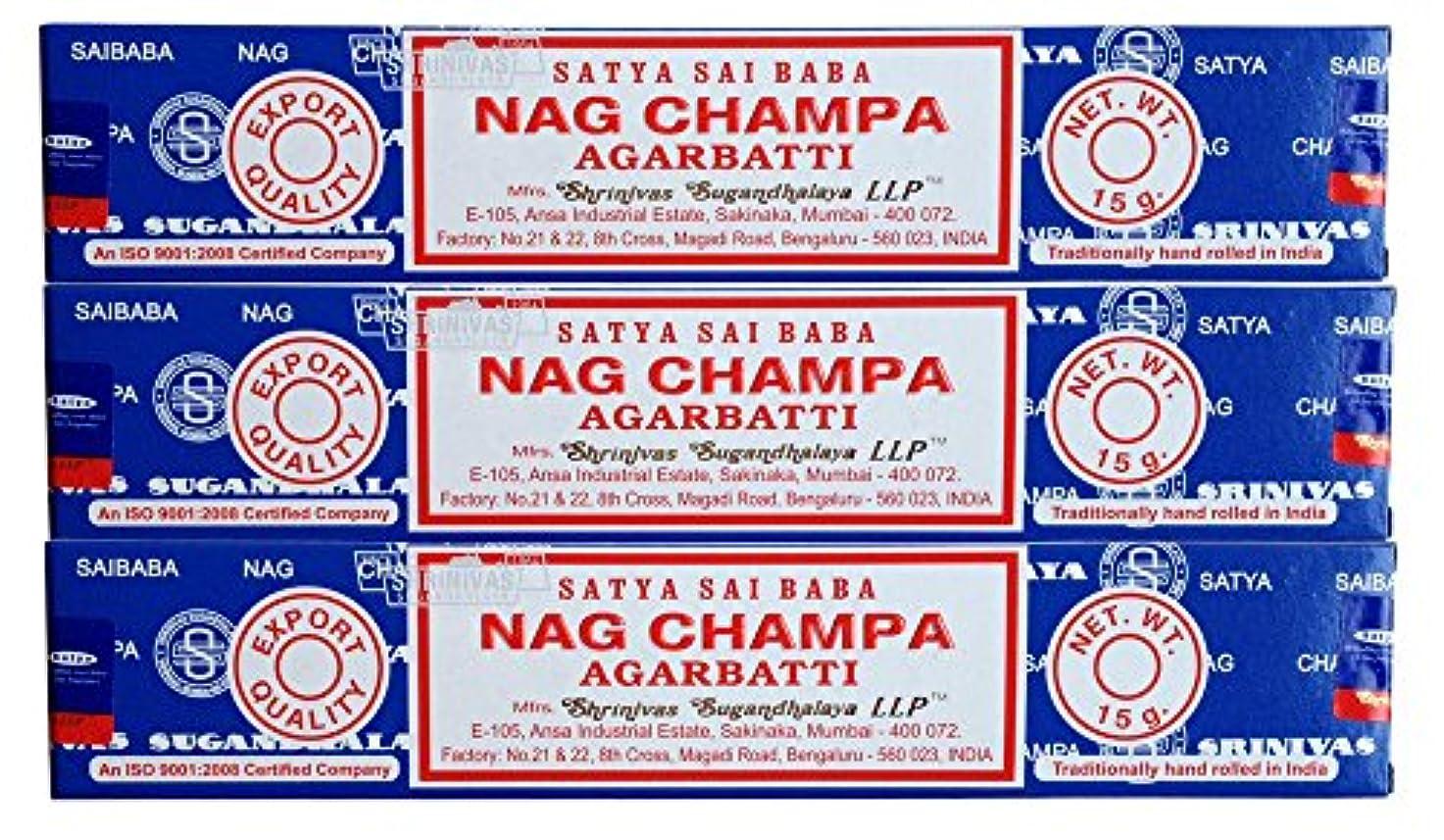 アルコール収束する桃SATYAサイババナグチャンパ15g 3個セット