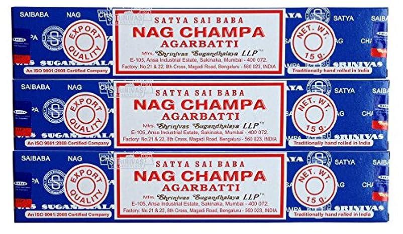 想像する公然と副詞SATYAサイババナグチャンパ15g 3個セット