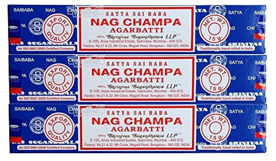 召喚するバーベキュー教養があるSATYAサイババナグチャンパ15g 3個セット