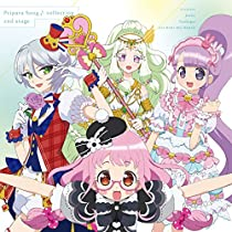 プリパラソング♪コレクション 2ndステージ
