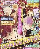B's-LOG別冊 オトメイトマガジン vol.10 (エンターブレインムック)