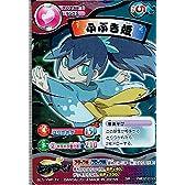ふぶき姫 スーパーレア 妖怪ウォッチ とりつきカードバトル 第二弾 yw02-033