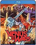 Venus Wars Blu Ray [Blu-ray] [Import]