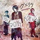 グエリラ [限定盤(CD+DVD)](在庫あり。)