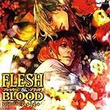 ルボー・サウンドコレクション ドラマCD FLESH&BLOOD14