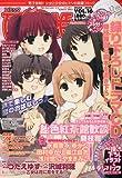 コミック百合姫 2009年 06月号 [雑誌]