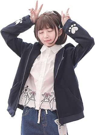 H2O LIFE 森ガール レディース トレーナー パーカー トップス コート 可愛い ワンちゃん 肉球 ハート刺繍 無地 シンプル 長袖 甘い 快適 耳付き