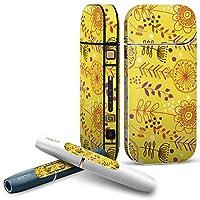 IQOS 2.4 plus 専用スキンシール COMPLETE アイコス 全面セット サイド ボタン デコ フラワー 花 葉 黄色 000762