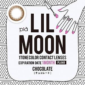 リルムーン ワンマンス (LILMOON 1M...の関連商品1
