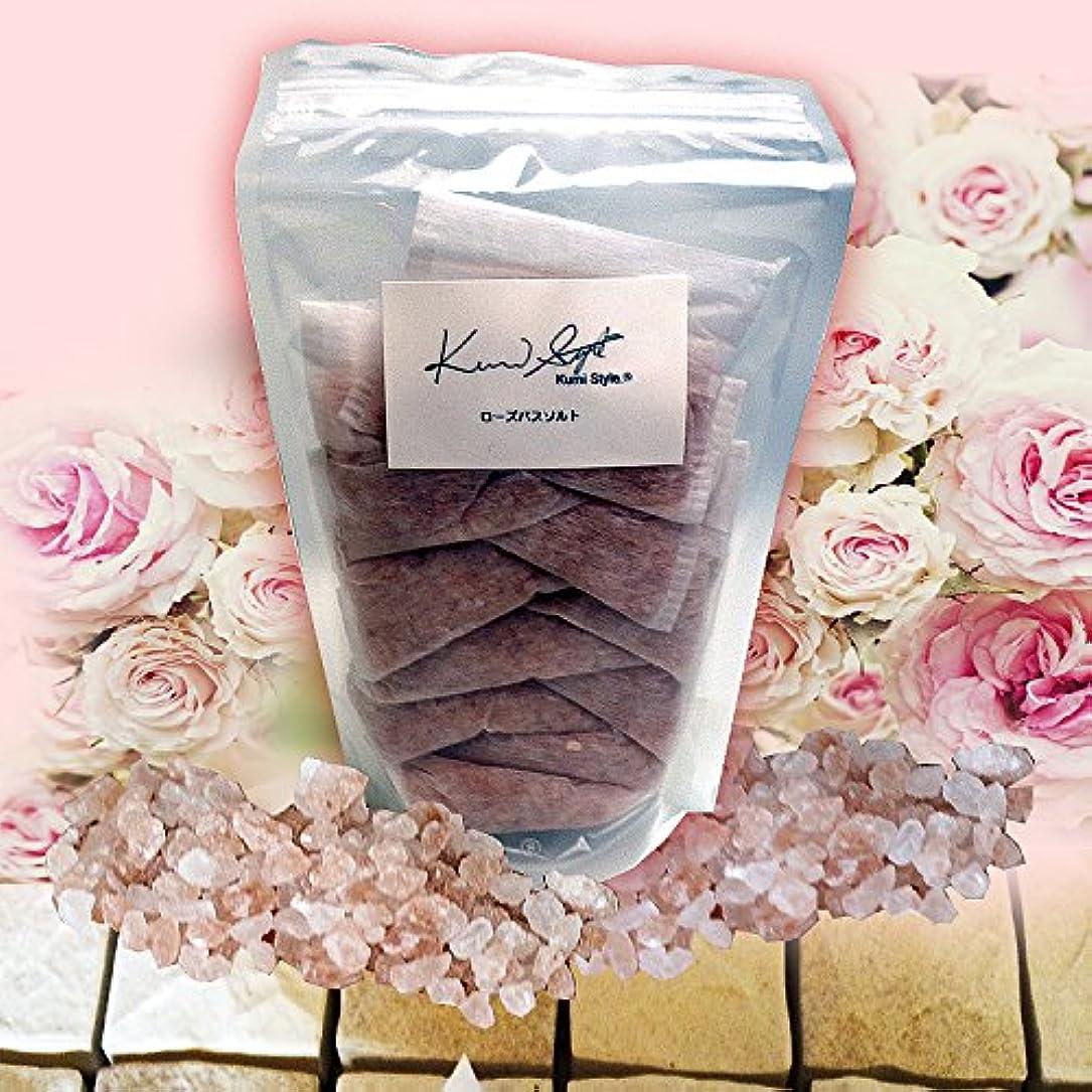 興奮するケーキこれらKumiStyle. (クミスタイル) ローズ バスソルト 天然 ヒマラヤ 岩塩 400 g (40 g × 10 包)