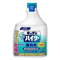 洗浄・クリーナー剤