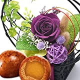かりんとう饅頭と和風プリザーブドフラワーセット 花とスイーツ (紫)