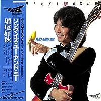 ソング・イズ・アンド・ミー[増尾好秋][LP盤]