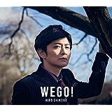 下野 紘1stアルバム「WE GO!」[初回限定盤](CD+DVD)