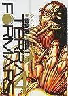 テラフォーマーズ 4 (ヤングジャンプコミックス)